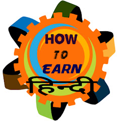 How To Earn Hindi