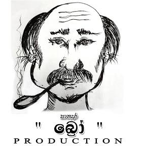 panadura bro Production