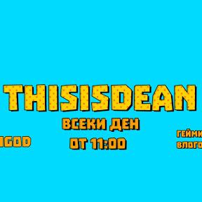 ThisIsDean