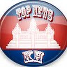 Politics Top News KH