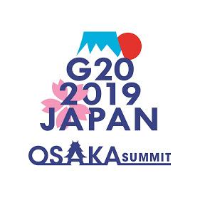 2019年G20大阪サミット関西推進協力協議会