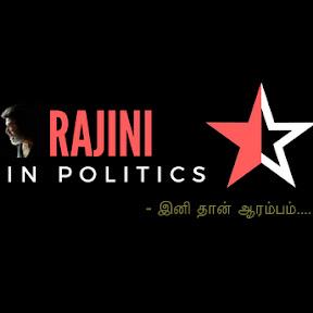 Rajini In Politics