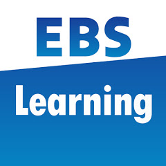 EBS Learning
