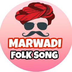 Marwadi Folk song