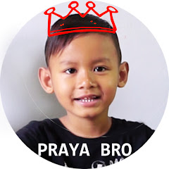 Praya Brother