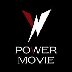 POWER MOVIE