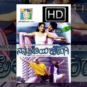 Nanna Preethiya Hudugi - Topic