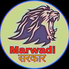 Marwadi Sarkar