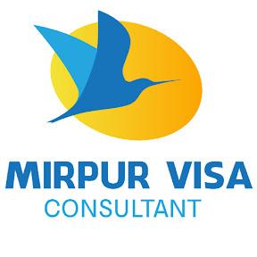 Mirpur Visa Consultant