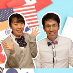 留学パパの日本一わかりやすい高校留学情報