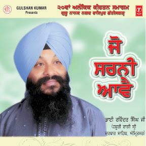 Bhai Ravinder Singh (Amritsar Wale) - Topic