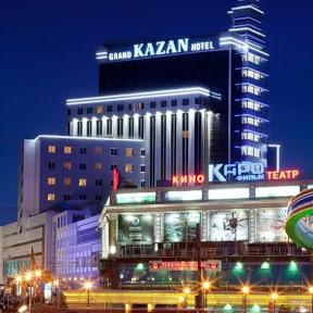 Казань Вид