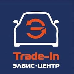 Автосалон Элвис Trade-in Саратов авто бу с пробегом