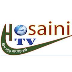 Hosaini Tv