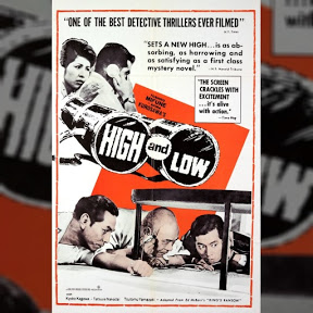High and Low - Topic
