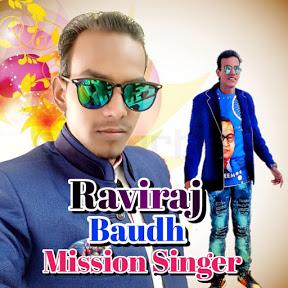 Raviraj Baudh