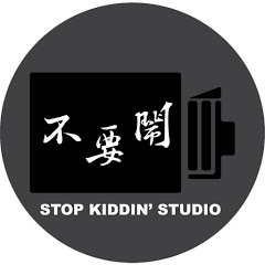 Stopkiddin Playground