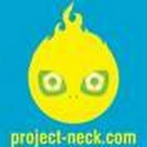 neckmovie