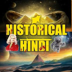 Historical Hindi