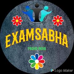 EXAM SABHA