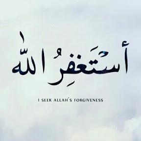Muslim Chanel