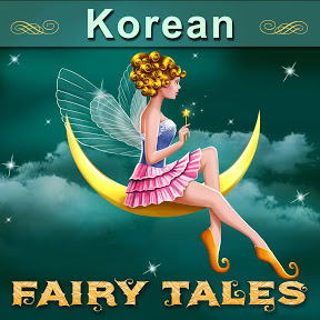 Korean Fairy Tales