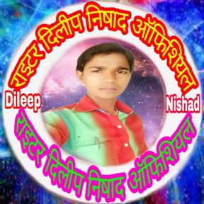 Dileep Nishad Official