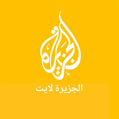 Al Jazeera Lite - الجزيرة لايت