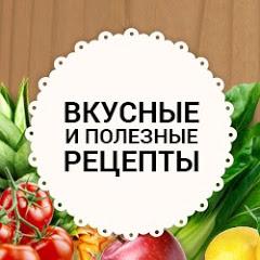 Мультиварочка - Вкусные и полезные рецепты для мультиварки