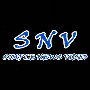 Simple News Video