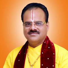 Bhagwat Kalpadrum