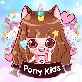 Pony Kids