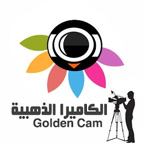 الكاميرا الذهبية ❶