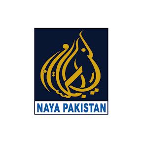 Naya Pakistan