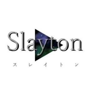 ゲーム音楽堂byスレイトン