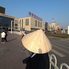 중국무역의달인중달이
