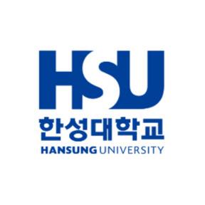 한성대학교