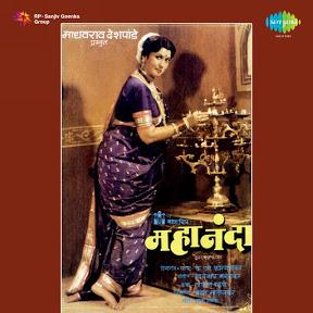 Hridaynath Mangeshkar - Topic