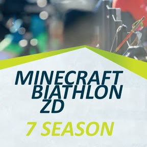 Minecraft Biathlon ZD