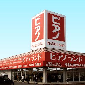 ピアノランド 展示ピアノ演奏