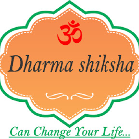 Dharma Shiksha