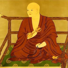 Foundation for Shingon Buddhism