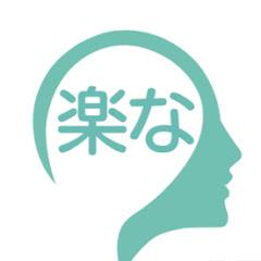脳梗塞・脳出血専門リハビリスペース 動きのコツ研究所