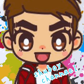 shuboy. channel