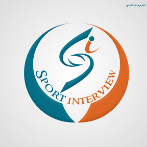 Sport Interview مقابلة رياضية