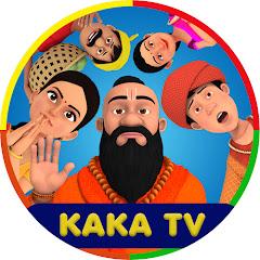 KAKA TV