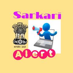 Sarkari Alert