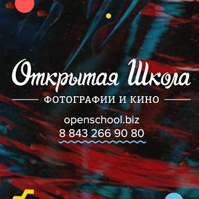 Открытая Школа фотографии - фотошкола Олега Самойлова