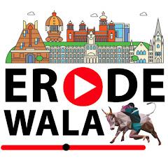 Erode Wala