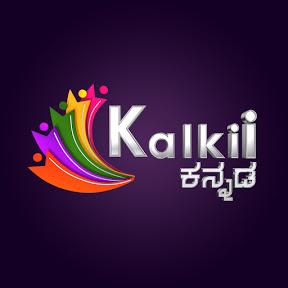 Kalki Kannada